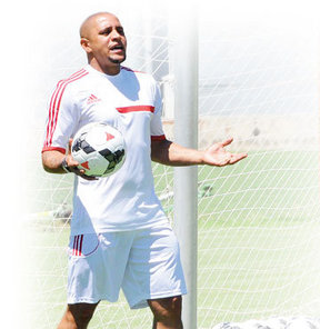 Carlos FIFA'da