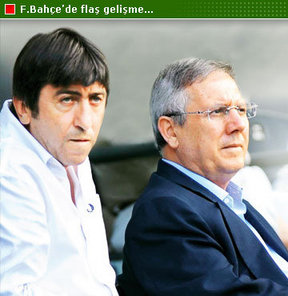 Rıdvan Dilmen, başkan Aziz Yıldırım'ın futbol genel direktörlüğü teklifini kabul ederse Ersun Yanal ile anlaşma olmayacak