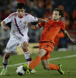 Hollandalı oyuncu temkinli konuştu