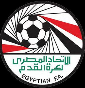 Mısır'da maçlar ertelendi